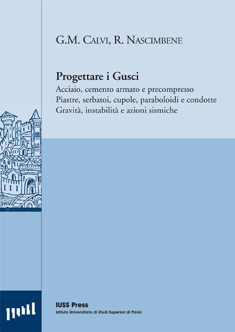 Progettare-i-Gusci_cover